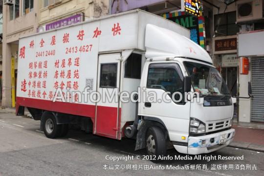 hongkong-move-mingtatmover-001