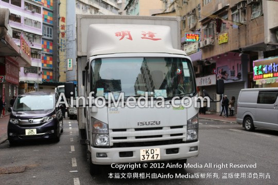 hongkong-move-mingtatmover-003