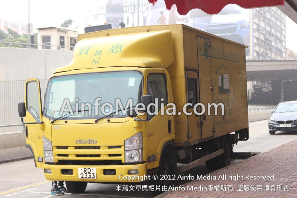 [香港搬屋公司評測] 實惠搬屋有限公司 很便宜快速的搬屋服務