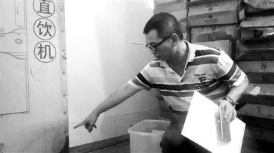[新聞] 出租屋漏水租客價值10多萬電器受浸