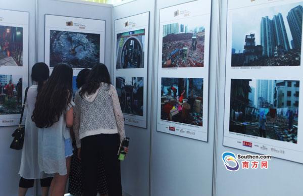 [新聞] 今昔楊箕:南方日報楊箕舊村改造攝影展舉行