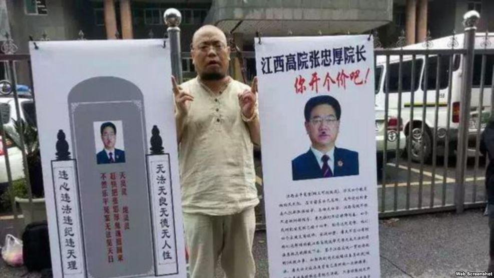 [新聞] 維權者吳淦案移送檢方律師會見閱卷均受阻