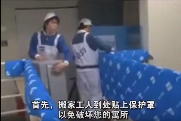 [新聞] 咁先係專業】日本搬屋服務 餐具都幫你包埋